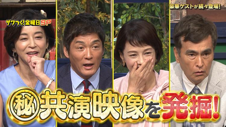 ザワつく!金曜日 沢口靖子&DAIGOが初参戦!豪華ゲストが続々登場SP!(2021/08/27放送分)
