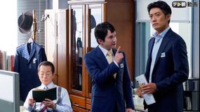 相棒 season17 第01話