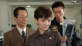 相棒 season4 第09話
