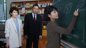 科捜研の女 season21(2021/10/14放送分)第01話