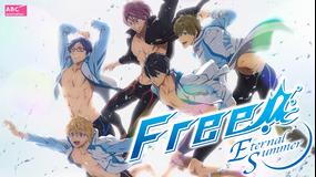 Free!-ES-