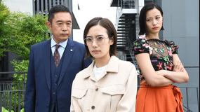 警視庁・捜査一課長season5(2021/06/10放送分)第09話