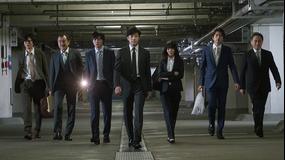 刑事7人(2019) 第01話