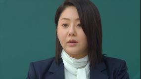 女王の教室(韓国版) 第01話/字幕