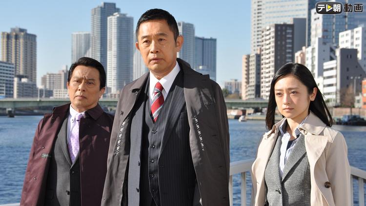 警視庁・捜査一課長 season3 第01話