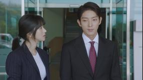無法弁護士~最高のパートナー 第04話/字幕