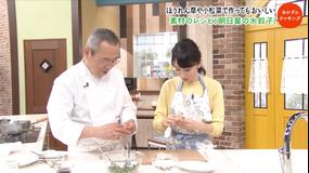 おかずのクッキング 土井善晴の「素材のレシピ・明日葉」/日高良実の「アクアパッツァ」(2020/05/16放送分)