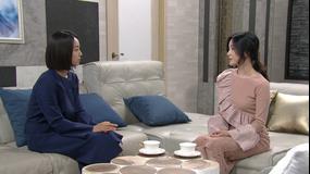 黄金の私の人生 第08話/字幕