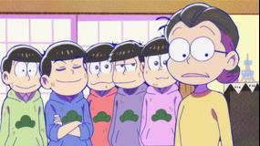 おそ松さん 第3期 第09話