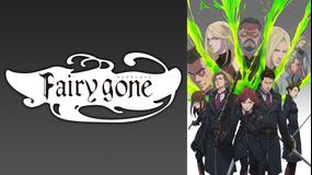 <見逃し>Fairy gone