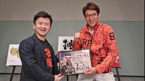 TOKYO応援宣言 サッカー日本代表も採用 不思議文字で世界を応援!!(2020/04/26放送分)