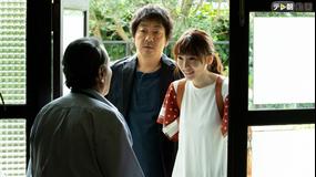 サイン -法医学者 柚木貴志の事件-(2019/08/08放送分)第04話