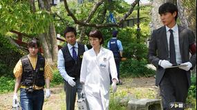科捜研の女 season19 第13話