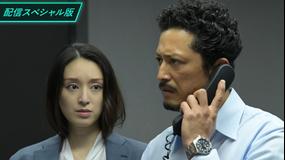 24 JAPAN【配信スペシャル版】 第08話