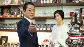 相棒 season13 第10話