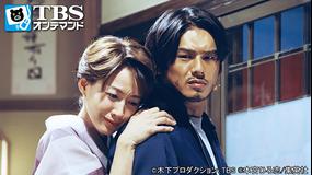 サラリーマン金太郎3 第03話