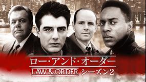 LAW&ORDER/ロー・アンド・オーダー シーズン2 第09話/字幕