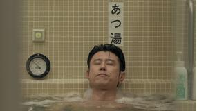 サ道2021(2021/07/16放送分)第02話
