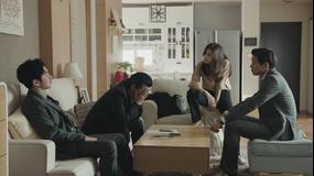 耳打ち~愛の言葉~ 第12話/字幕