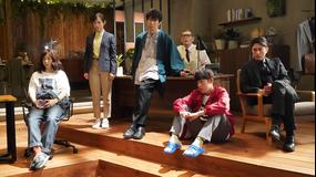 IP~サイバー捜査班(2021/07/01放送分)第01話