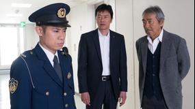 ドラマSP 白日の鴉 2018年1月11日放送