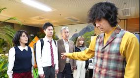 ドラマSP 警視庁ひきこもり係 2021年8月5日放送