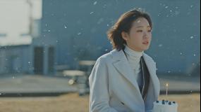 トッケビ -君がくれた愛しい日々- 第14話/字幕