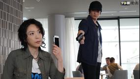 科捜研の女 season19 第16話
