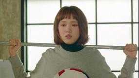 恋のゴールドメダル -僕が恋したキム・ボクジュ- 第07話/字幕