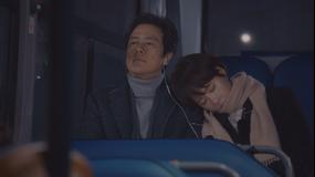 ロマンスは必然に 第10話/字幕