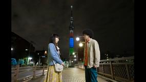 オリジナルドラマ アフロ田中 第07話