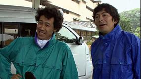水曜どうでしょう 原付日本列島制覇 第05話