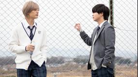 ドラマ「絶対BLになる世界vs絶対BLになりたくない男」(2021/03/27放送分)第03話