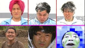 ロンドンハーツ 2時間スペシャル 第7世代ドッキリ&落とし穴大賞!!(2020/07/05放送分)