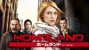 HOMELAND シーズン4/吹替