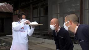 相葉マナブ マナブ!超美味しい塩むすびを作りたい!&釜-1グランプリ(2021/09/05放送分)