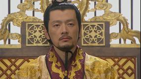 帝王の娘 スベクヒャン 第002話/字幕