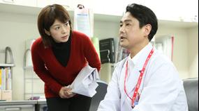 科捜研の女 season14 第08話