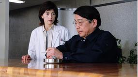 科捜研の女 season5 第04話