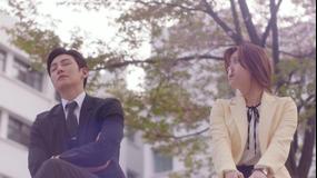 あやしいパートナー -Destiny Lovers- 第02話/字幕
