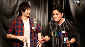 べしゃり暮らし(2019/09/14放送分)第08話(最終話)