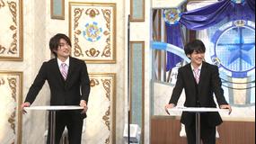 裸の少年 ~見破れ!!うそつき3~ ウソみたいな昭和の東京に紛れたうそつきさんを見破れ!!(2020/09/05放送分)