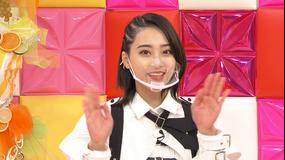 ラストアイドル 「ラスアイ、よろしく!」 2020年11月20日放送