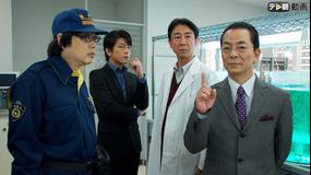 相棒 season10 第09話
