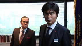 TEAM~警視庁特別犯罪捜査本部 第01話
