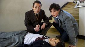 相棒 season11 第14話