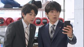 特捜9 season4(2021/06/23放送分)第12話
