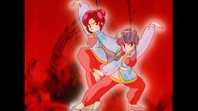 らんま1/2 デジタルリマスター版 第2シーズン #058