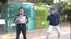 「トーキョートイレ」笹川順平さん(2020/11/08放送分)