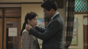 耳打ち~愛の言葉~ 第18話/字幕
